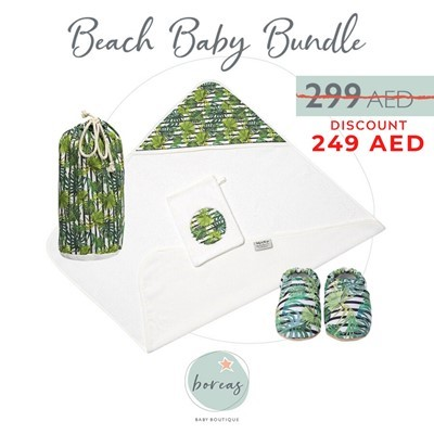 palmy-beach-baby-bundle